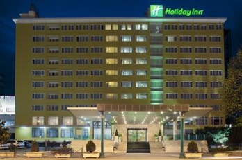 Фото отеля Holiday Inn Skopje - Featured Image