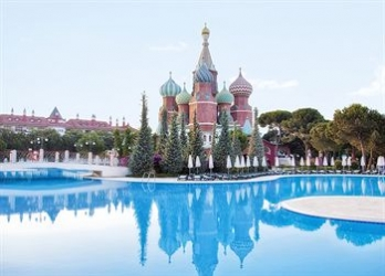 Фото отеля World Of Wonders Kremlin Palace - All Inclusive - Featured Image