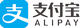 Alipay payment method for your taxis